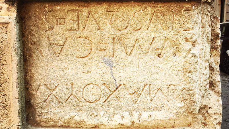 A Roman temple & Al Vicolo: a story of layers